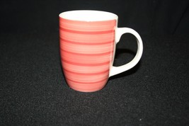 Philippe Richard red SWIRL hand-painted & crafted coffee/tea cup mug replacement - $19.95