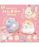 Yawamochi Soft Vinyl Hamster Milky Version 2 Mini Figure Collection - $13.99