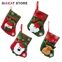 Lovely Christmas Stockings Socks New Year Santa Claus Candy Gift Bag Xma... - $4.99