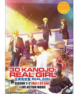 3D Kanojo : Real Girl Season 1+2 Vol.1-24 End + Live Action Movie Ship F... - $29.99