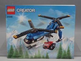 Lego Kreator 31049 Doppel Spin Hubschrauber Bau Satz Anleitung Manuell - $24.26