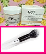 Philosophy Renewed Hope In A Jar Skin Tint Tinted Moisturizer 4.5 Nude + Brush!! - $21.61