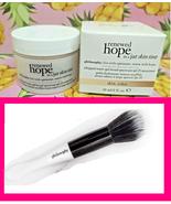 Philosophy RENEWED HOPE IN A JAR SKIN TINT Tinted Moisturizer 4.5 NUDE +... - $21.61