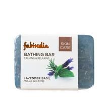 Fabindia Menge Von 2 Lavendel Baden Riegel Oder Seifen 200 Gramm Skin Fa... - $13.47