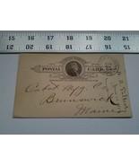 Home Treasure Cabot Mfg Co 1889 Postmark Talbot Brunswick Maine Postcard... - $14.24