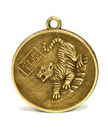 """YEAR of the TIGER GOOD LUCK CHARM 1"""" Chinese Zodiac Horoscope Feng Shui ... - $6.95"""