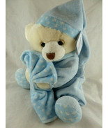 "Aurora Baby Bear Blue Plush w Blanket Musical plays Rock a bye Baby 9"" s... - $19.79"