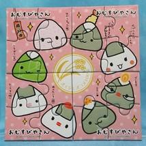 Koro Koro San-X All Stars Characters Mini Puzzles Mr. Omusubi - $19.99