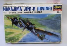 Vintage HASEGAWA 1:144 Scale NAKAJIMA J1N1-R IRVING Fighter Plane Model ... - $11.00