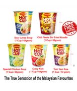 Instant Noodle HOT CUP Maggi Great Tasting Foods 3 Minutes True Sensatio... - $12.90
