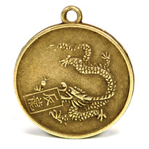 "YEAR of the DRAGON GOOD LUCK CHARM 1"" Chinese Zodiac HIGH QUALITY Horoscope - $4.88"