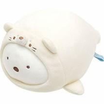 Sumikko Gurashi Umikko Super Soft Plush Doll White Bear San-X Limited Japan - $41.13