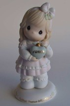 1996 Precious Moments ~ The Most Precious Gift of All Figurine #183814 ~ NO BOX - $12.95