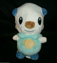 "8"" 2011 Pokemon Jakks Pacific Oshawott Stuffed Animal Plush Toy Doll Nintendo - $23.38"