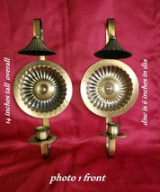 Home Interiors Wall Scounces Antique Brass 14 inches - $14.84
