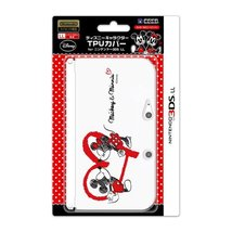3DS LL] for Nintendo official licensed products Disney character TPU Cov... - $45.83