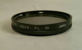 Hoya Pl Vii 55mm Polarizing Filter In Case Japan Euc (U) - $6.76