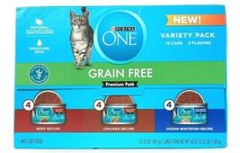 1 Box Purina One 36 Oz Grain Free Premium Pate Beef Chicken White Fish C... - $24.99