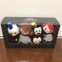 Disney D23 Expo Japon 2018 Tsum Royaume Cœurs Édition Limitée 500 Neuf F/S - $124.45