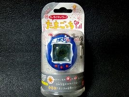 BANDAI Tamagotchi Plus Blue Team TAMAGOTCHI Rare Japan - $38.88
