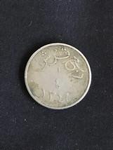 Saudia Arabian 1/4 Qirsh Coin - $45.00