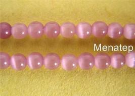 50 6 mm Fiber Optic Cats Eye Beads: Light Pink - $2.15