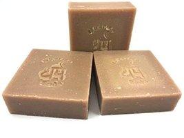 Homemade soap Cold process soap spicy Almond scrub 5 oz - $5.93