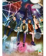 Hong Kong TVB Drama DVD The Offliners 堅離地愛堅離地 (2019) English Subtitle Fr... - $24.50