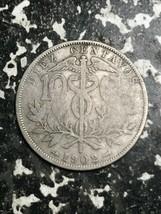 1902 Bolivia 10 Centavos Lot#L4017 - $5.00