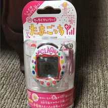 Tamagotchi plus Bandai Chao limited edition Unopened and unused from Japan - $159.99