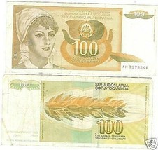 Jugoslavia 1990 100 Dinara Alto Denomination - $1.34