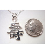 Chinese Character for LONGEVITY Necklace 925 Sterling Silver  - $15.83