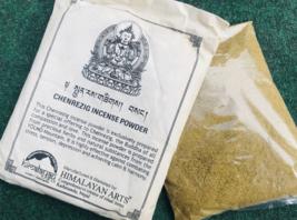 Chenrezig Tibetan Incense Powder, Nepal - $4.01