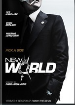 New World - Korean Crime Adventure Suspense movie DVD 4.5 stars! subtitled - $19.99