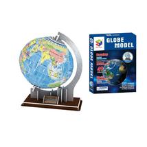 globe model  49 pieces 3D paper DIY puzzle kids toy - $22.00