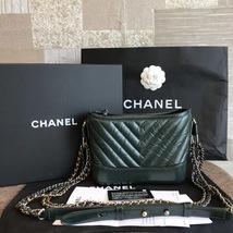NEW AUTH Chanel 2019 DARK GREEN CHEVRON Calfskin Small Gabrielle Hobo Bag GHW image 2