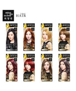 Mise en scene Perfect Color Cream Hair Dying Styling Korean Cosmetics Be... - $16.99