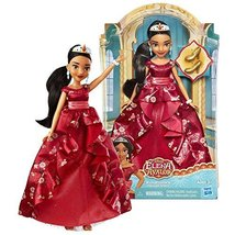 Elena of Avalor Disney Year 2015 Movie Series 12 Inch Doll - Royal Gown B7370 wi - $41.99