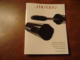Shiseido Perfect Mascara Full Definition BLACK.07 oz (Deluxe Travel Size) - $10.00