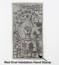 1933 China Cloth 3 Ch'uan Szechuan-Shensi Provincial Soviet Workers Farm... - $890.99
