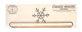 Classic Motifs Snowflake 16 Inch Fabric Holder With Dowel - $18.92
