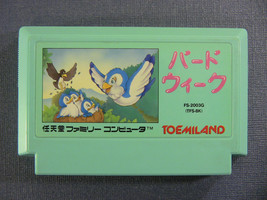 Bird week (Nintendo Famicom FC NES, 1986) Japan Import - $10.75