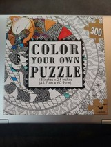 """Cat Color Your Own Puzzle 18"""" x 24"""" by Cardinal 300 Piece Puzzle - New CB5 - $6.92"""