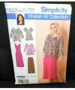 Simplicity Khaliah Ali Collection 1622 Pants Tunic Tank Dress or Top BB ... - $9.46