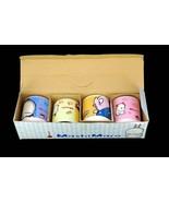 Mashimaro Yeopki Tokki White Rabbit Plunger Coffee Espresso Tea Cup Set ... - $39.95