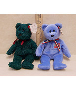 Rare Retired Ty Beanie Babies Collection 2000 Green Holiday Teddy Americ... - $12.22