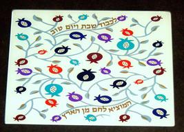 Judaica Challah Tray Board Reinforced Glass Shabbat Colorful Pomegranate Aqua  image 3