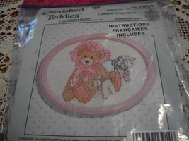 Cherished Teddies Girl's Teddy Counted Cross Stitch Kit - $8.00