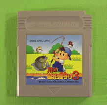 Kawa No Nushi Tsuri 3 Fishing  (Nintendo Game Boy GB, 1997) Japan Import - $2.98