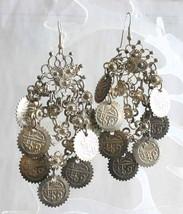 Long Asian Style Coin Silver-tone Chandelier Pierced Earrings 1970s vint... - $14.20